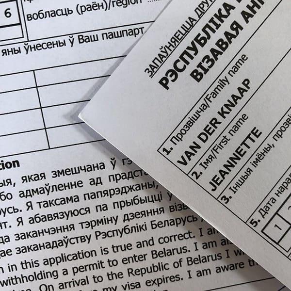 niet te lezen cyrillische tekst voor de visumaanvraag